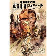 TOKYO GHOST DLX ED HC (MR)