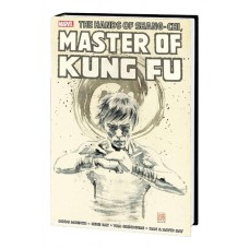 SHANG-CHI MASTER OF KUNG FU OMNIBUS HC VOL 04 MACK ED