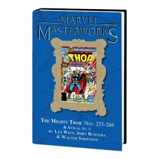 MMW MIGHTY THOR HC VOL 16 DM VARIANT 251