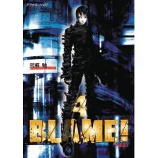 BLAME GN VOL 04
