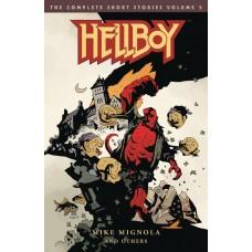 HELLBOY COMPLETE SHORT STORIES TP VOL 02