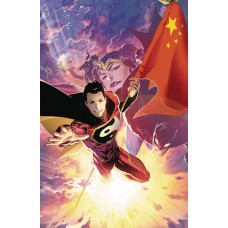 NEW SUPER MAN & THE JUSTICE LEAGUE OF CHINA #24