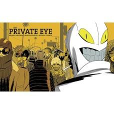 PRIVATE EYE DLX ED HC (MR)