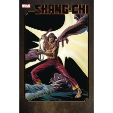 SHANG-CHI #1 (OF 5) HIDDEN GEM VAR (RES)