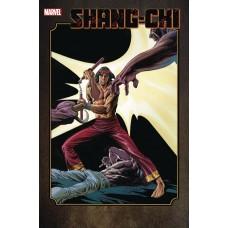SHANG-CHI #1 (OF 5) HIDDEN GEM VAR