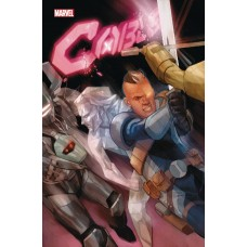 CABLE #4 (Offered Again)