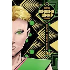 ENGINEWARD #12 CVR A EISMA