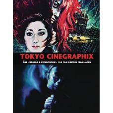 TOKYO CINEGRAPHIX ONE HORROR & EXPLOITATION 100 FILM POSTERS