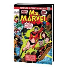CAPTAIN MARVEL MS MARVEL A HERO IS BORN OMNIBUS HC DM VARIANT