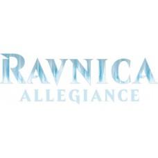 MTG TCG RAVNICA ALLEGIANCE PLANESWALKER DECK DIS (6CT)