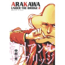 ARAKAWA UNDER THE BRIDGE GN VOL 02