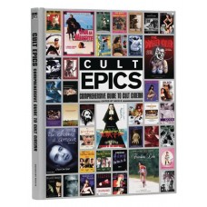 CULT EPICS COMPREHENSIVE GUIDE TO CULT CINEMA HC (MR)