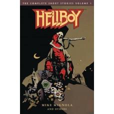 HELLBOY COMPLETE SHORT STORIES TP VOL 01