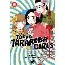 TOKYO TARAREBA GIRLS GN VOL 05
