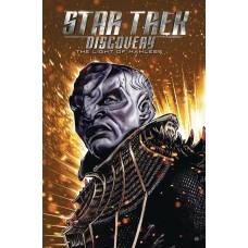 STAR TREK DISCOVERY TP LIGHT OF KAHLESS