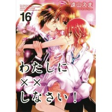 MISSIONS OF LOVE GN VOL 16