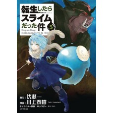 THAT TIME I GOT REINCARNATED AS A SLIME GN VOL 05 (MR)