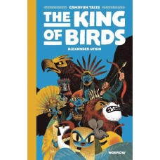 GAMAYUN TALES GN VOL 01 KING OF THE BIRDS