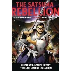 SATSUMA REBELLION GN