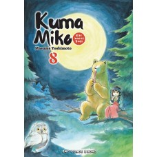 KUMA MIKO GIRL MEETS BEAR GN VOL 08