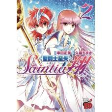 SAINT SEIYA SAINTIA SHO GN VOL 02