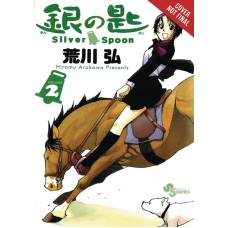 SILVER SPOON GN VOL 02