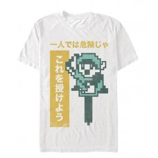 LOZ NEVER ALONE WHITE T/S XXL