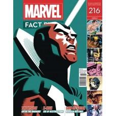 MARVEL FACT FILES #216