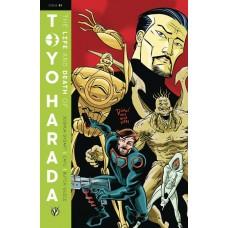 LIFE & DEATH OF TOYO HARADA #2 (OF 6) CVR C HASPIEL