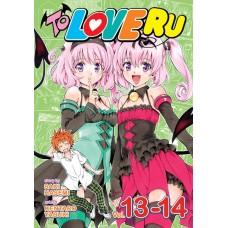 TO LOVE RU GN VOL 13-14 (MR)