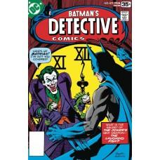 DETECTIVE COMICS #475 FACSIMILE EDITION @D