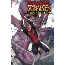 MARVEL ZOMBIES RESURRECTION #1 (OF 4) (Offered Again)
