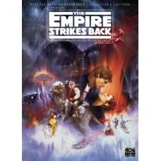 STAR WARS EMPIRE STRIKES BACK ANN SPECIAL NEWSSTAND ED @U