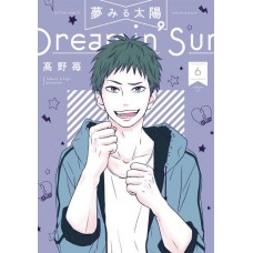 DREAMIN SUN GN VOL 06