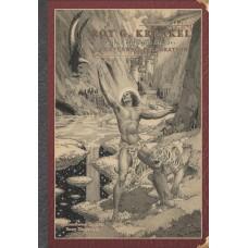 ART OF ROY G KRENKEL FATHER OF HEROIC FANTASY HC