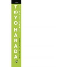LIFE & DEATH OF TOYO HARADA #1 (OF 6) CVR D BLANK