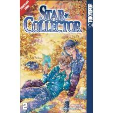 STAR COLLECTOR MANGA GN VOL 02 (MR)