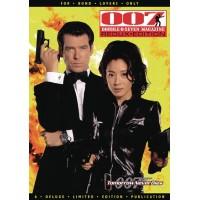 007 MAGAZINE #33 REDUX ED
