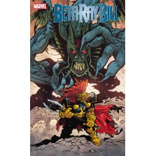 BETA RAY BILL #1 (OF 5) KIB