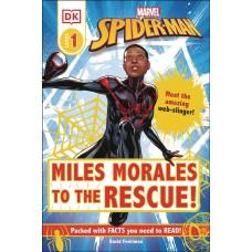 MARVEL SPIDER-MAN MILES MORALES TO RESCUE SC