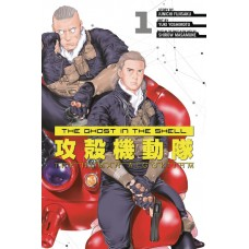 GHOST IN THE SHELL HUMAN ALGORITHM VOL 01