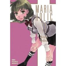 MARIA HOLIC GN VOL 11