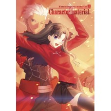 FATE COMP MATERIAL SC VOL 02 CHARACTER (MR)