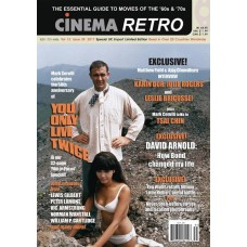 CINEMA RETRO #39 (MR)