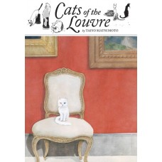 CATS OF THE LOUVRE MANGA HC @U