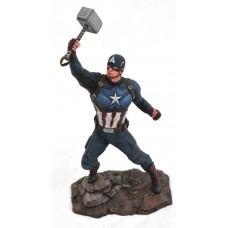 MARVEL GALLERY AVENGERS ENDGAME CAPTAIN AMERICA PVC FIG @U