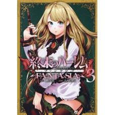 WORLDS END HAREM FANTASIA GN VOL 03 (MR) (C: 0-1-2)