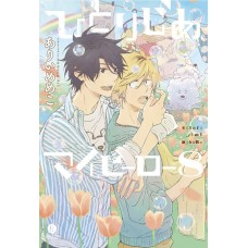 HITORIJIME MY HERO GN VOL 08 (MR) (C: 1-1-0)