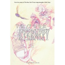 TO YOUR ETERNITY GN VOL 12 (C: 1-1-0)