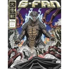 G FAN #133